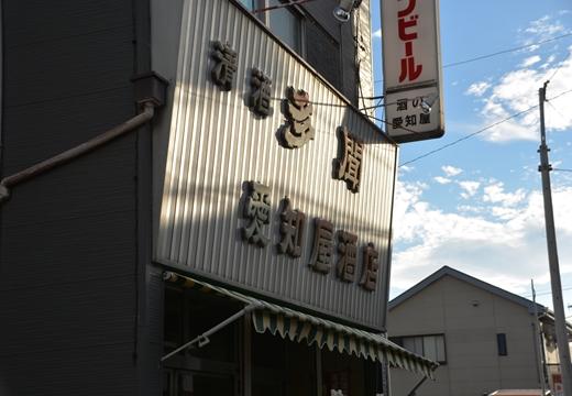 161008-155002-杉田・弘明寺 (64)_R