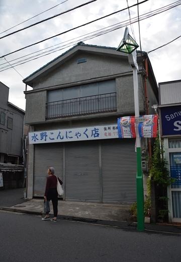 161008-162558-杉田・弘明寺 (159)_R