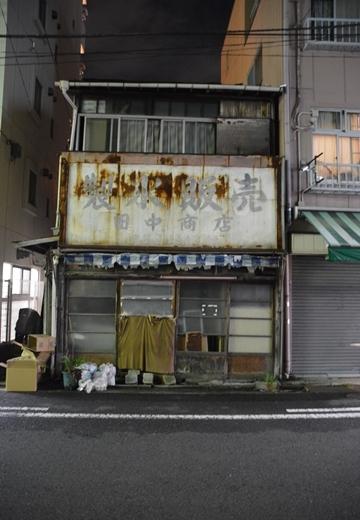 161008-180538-杉田・弘明寺 (361)_R