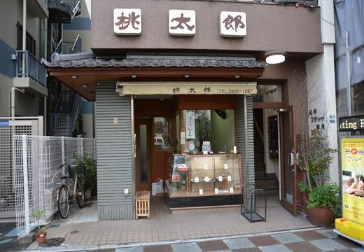 160829-165925-浅草・かっぱ橋20160829 (11)_R