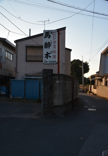 161015-160938-野田20161015 (633)_R
