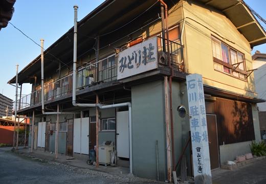 161015-161205-野田20161015 (660)_R