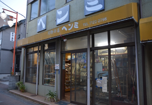161015-165744-野田201610152 (35)_R