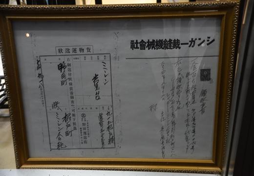 161015-171218-野田201610152 (71)_R
