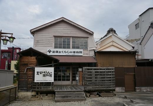 161102-133547-行田 埼玉(さきたま)と足袋蔵三昧 (102)_R