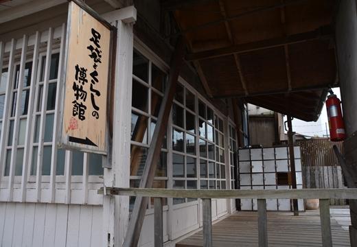 161102-133450-行田 埼玉(さきたま)と足袋蔵三昧 (99)_R