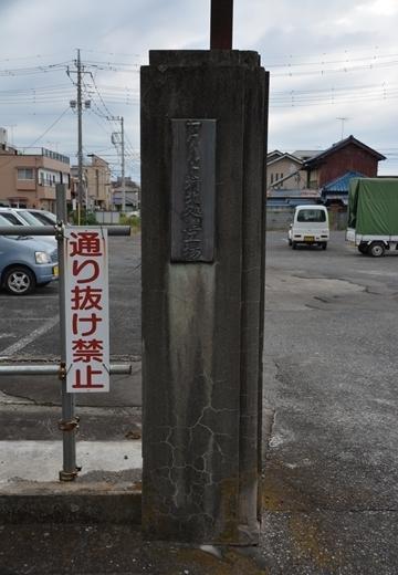 161102-141740-行田 埼玉(さきたま)と足袋蔵三昧 (168)_R