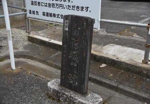 161102-141720-行田 埼玉(さきたま)と足袋蔵三昧 (167)_R