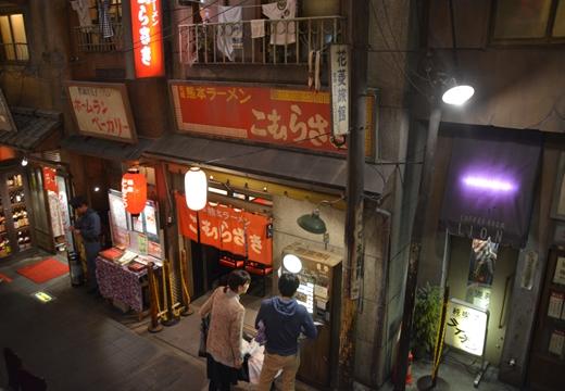161108-122248-横浜ラーメン博物館20161110 (70)_R