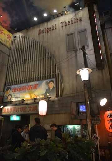 161108-122641-横浜ラーメン博物館20161110 (99)_R