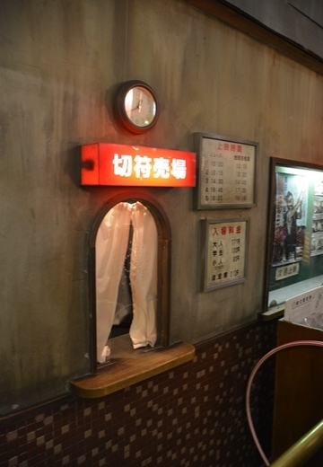 161108-122710-横浜ラーメン博物館20161110 (103)_R