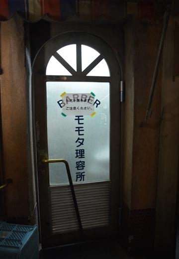 161108-121240-横浜ラーメン博物館20161110 (33)_R