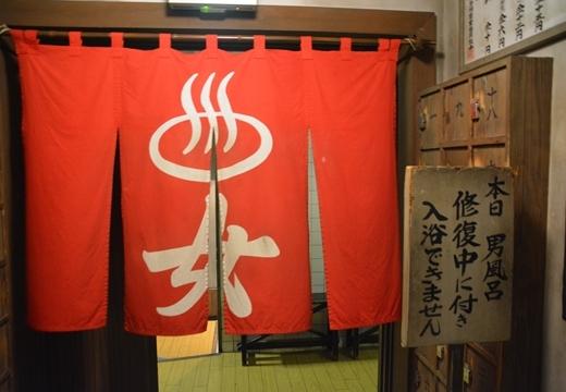 161108-123023-横浜ラーメン博物館20161110 (121)_R