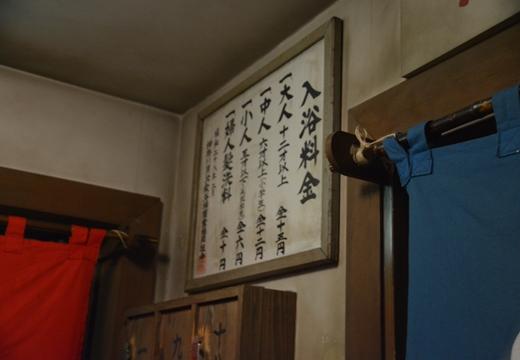 161108-123026-横浜ラーメン博物館20161110 (123)_R