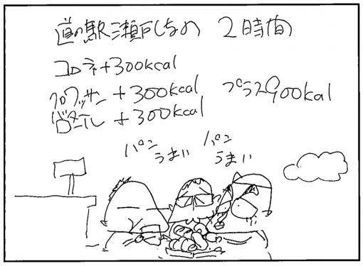 1605032.jpg