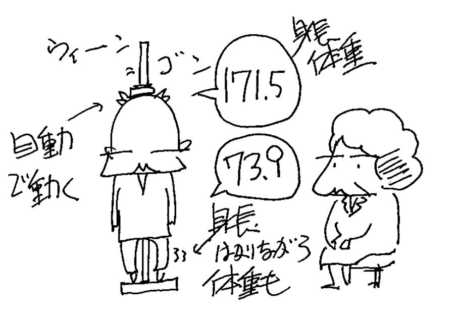 1610213.jpg