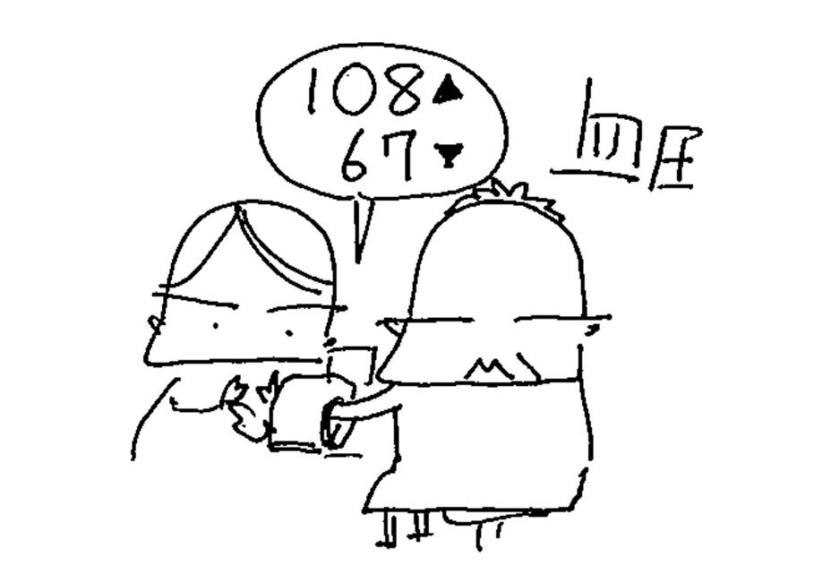 1610214.jpg