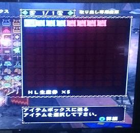 MHF107.jpg