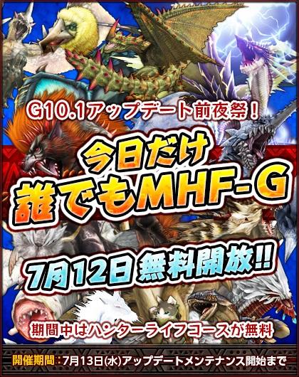 MHF160712.jpg