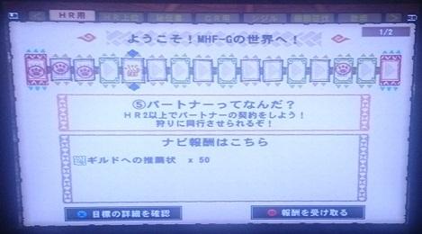 MHF96.jpg