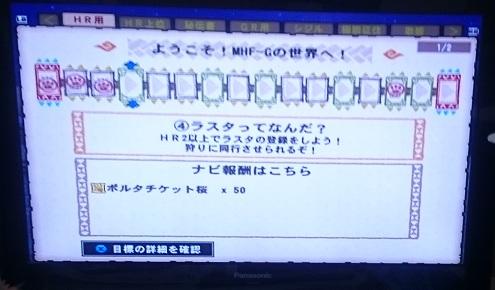mhf8.jpg
