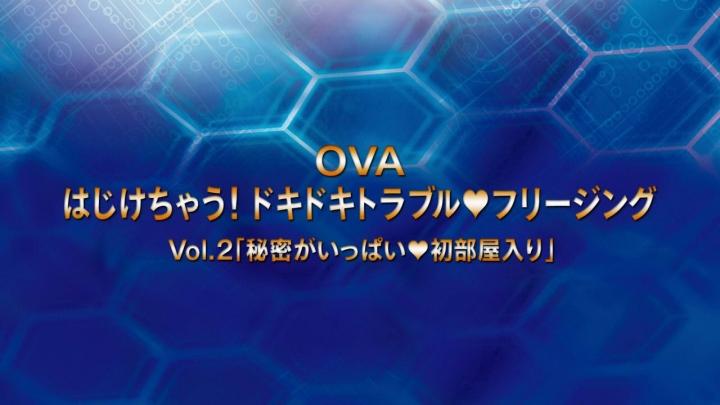 Vol02 SP (1)