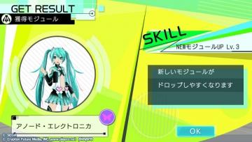 4ビューティ-5 (5)