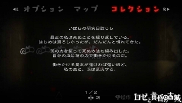 rose1-3 (11)