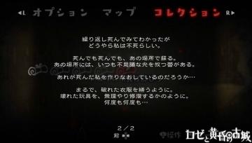 rose1-3 (12)
