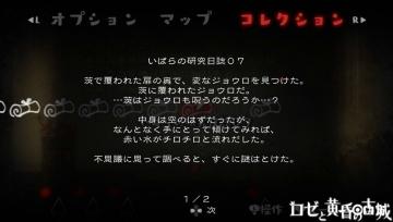 rose3-2 (4)