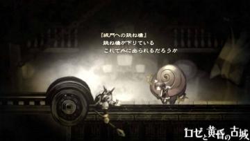rose3-7 (9)
