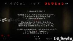 rose3-7 (11)