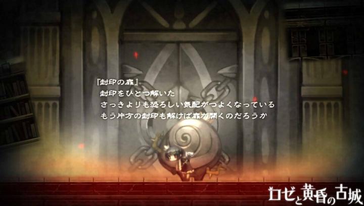 rose6-5 (27)AAAA