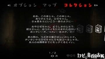 rose4-3 (22)