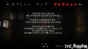 rose4-3 (19)