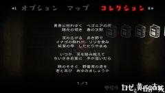 rose4-3 (12)