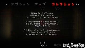 rose4-1 (2)