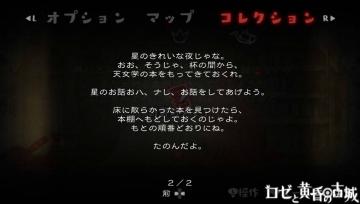 rose4-1 (3)