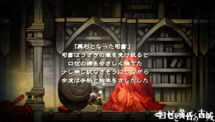 rose4-4 (14)