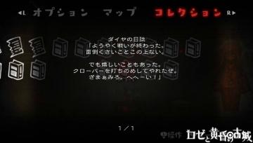 rose4-5 (10)