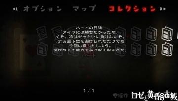 rose4-5 (14)