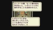 saga4 (11)