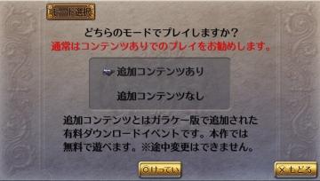 saga2 (6)