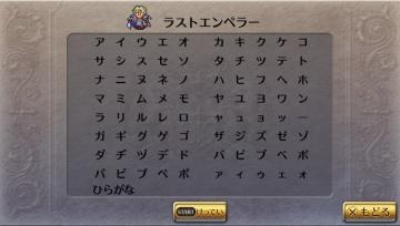 saga2 (7)