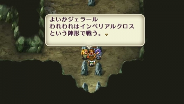 saga3 (9)