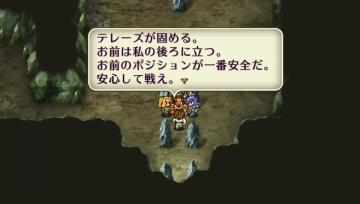 saga3 (10)