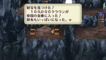 saga10 (10)