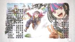 DanZetsubou01-14 (2)