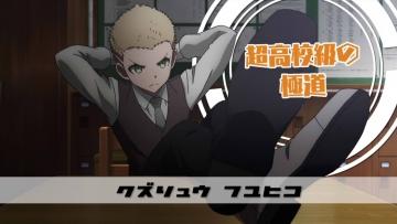 DanZetsubou01-3 (5)222222222