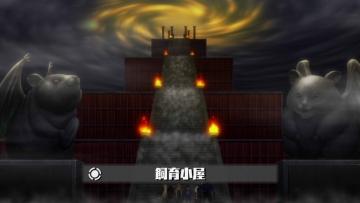 DanZetsubou01-8 (1)22222222